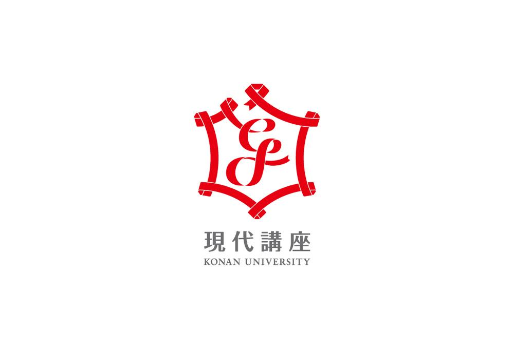 01_konan_gendai_logo