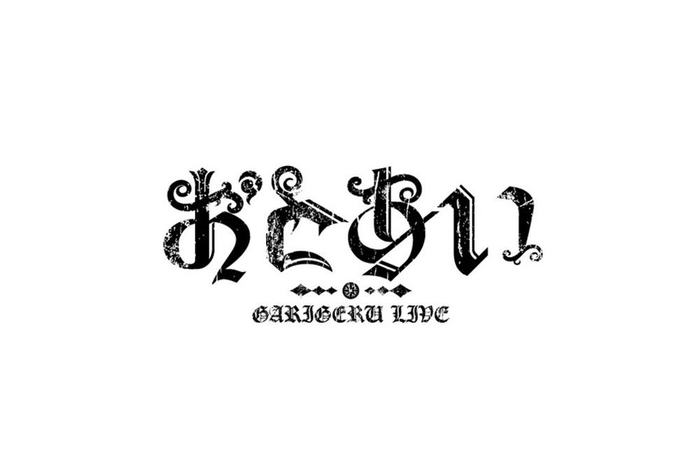 01_ytv_otoai_logo