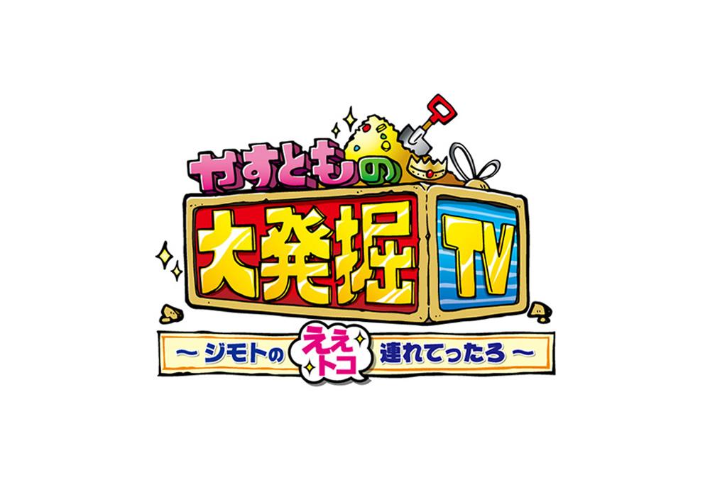 01_ytv_yasutomo_logo