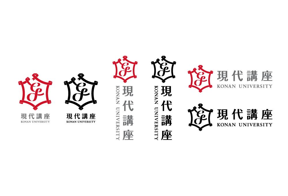 02_konan_gendai_logo
