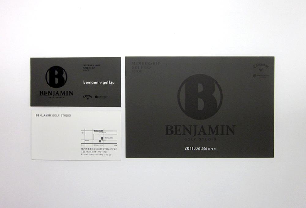 07_benjamin