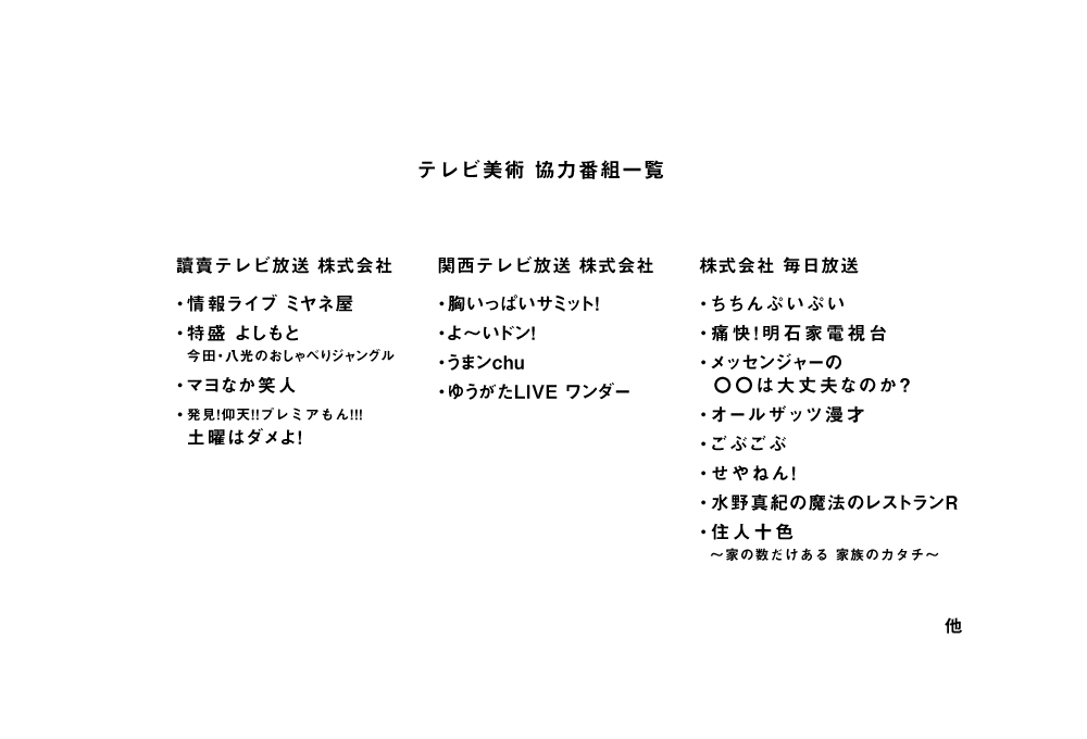01_kyouryoku