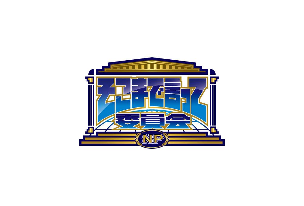 01_ytv_iinkai_logo