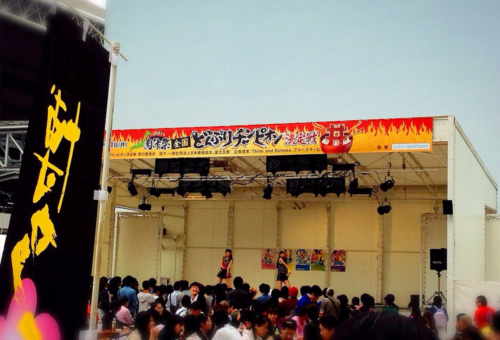 02_ytv_nikujiru_2015