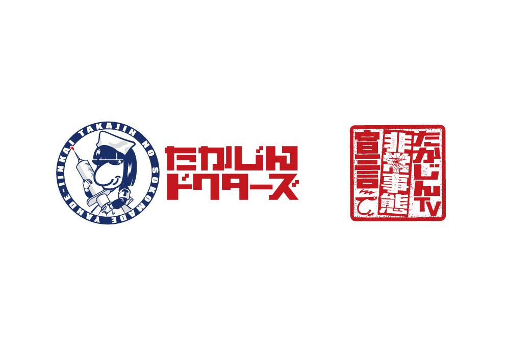 04_ytv_iinkai_logo